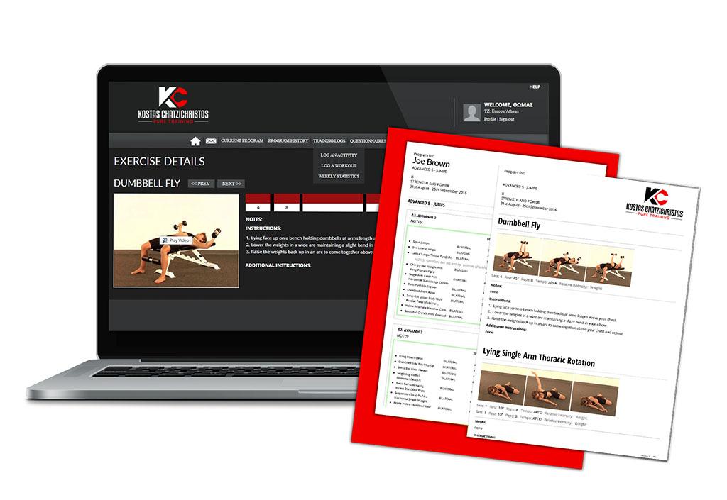 Kostas Chatzichristos - Coach - Online Training platform